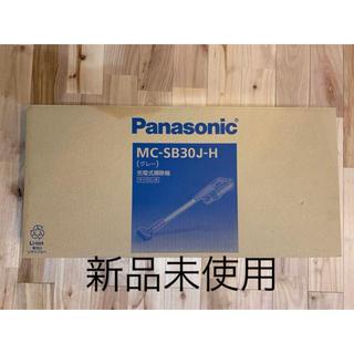 パナソニック(Panasonic)の[パナソニック]パワーコードレス MC-SB30J-W [ホワイト](掃除機)