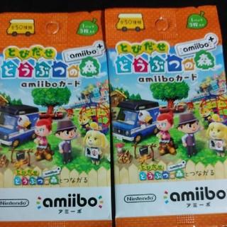 任天堂 - 送料無料翌日発送 どうぶつの森 アミーボプラス amiibo+ カード 2パック