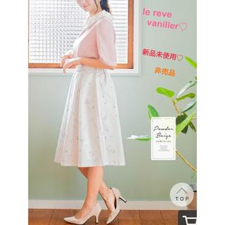 le reve vaniller - 【新品未使用】5/29まで値下げ♡ルレーヴヴァニレ♡スカート♡花柄