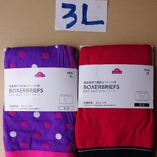 ボクサーパンツ 3Lサイズ2枚(ボクサーパンツ)