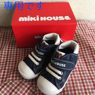 mikihouse - ❁ミキハウス 靴 13.5㎝ 新品タグ&箱付き