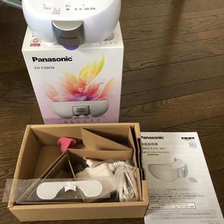 パナソニック(Panasonic)の全品100円引き Panasonic  目元エステ (その他)