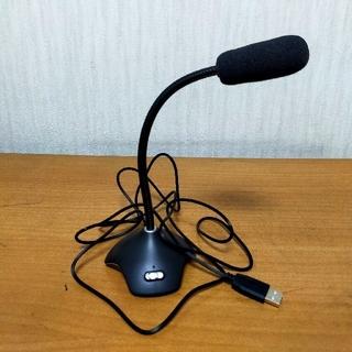 ほぼ未使用 USB 接続 高品質 マイク テレワークに便利(マイク)