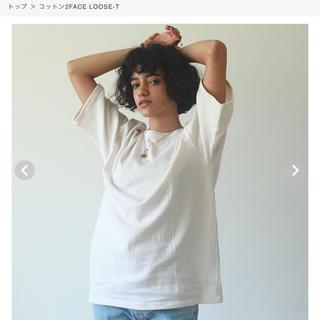 シールームリン(SeaRoomlynn)の土日限定値下げ!シールームリン    2FACE LOOSE-T ヘザーホワイト(Tシャツ/カットソー(半袖/袖なし))