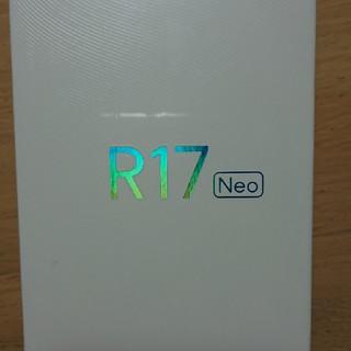 OPPO R17 Neo SIMフリー  レッド  新品(スマートフォン本体)