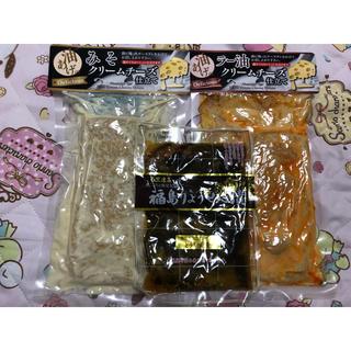 おつまみセット(漬物)