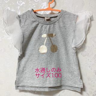 petit main - プティマイン さくらんぼ Tシャツ カットソー 100