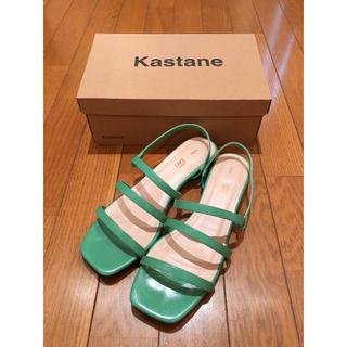 カスタネ(Kastane)の【Kastane】細紐レザーサンダル【Sサイズ】(サンダル)