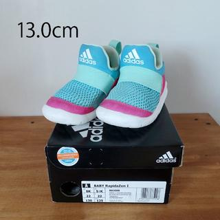 アディダス(adidas)のadidas キッズシューズ 13.0cm(スニーカー)