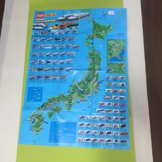 タカラトミー(Takara Tomy)のお風呂ポスター トミカ プラレール あそんでおぼえるおおきな日本地図(おまけ付)(お風呂のおもちゃ)