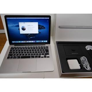 アップル(Apple)の2015! MacBook Pro 13.3 8G 256GB (ノートPC)