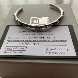 クロムハーツ(Chrome Hearts)のクロムハーツ SBTバングル 付属品完備(バングル/リストバンド)