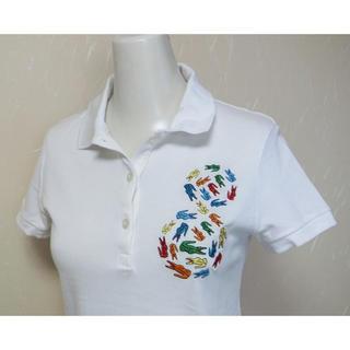 ラコステ(LACOSTE)の激レア LACOSTE カンパナ + ラコステ 白いカノコの半袖ポロシャツ 34(ポロシャツ)