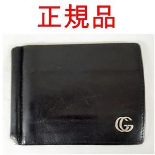 グッチ(Gucci)のGUCCI(グッチ)2折財布 マネークリップ レザー ブラック(マネークリップ)