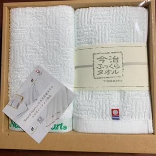 イマバリタオル(今治タオル)の今治タオル フェイスタオルとハンドタオルの2枚セット(タオル/バス用品)
