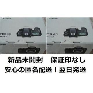 キヤノン(Canon)のEOS 6D Mark II ボディ CANON 保証印無 2台 新品未開封(デジタル一眼)
