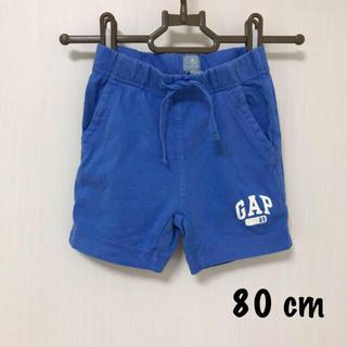 babyGAP - ♡baby GAP♡80 ハーフパンツ  半ズボン 短パン 子供 ズボン