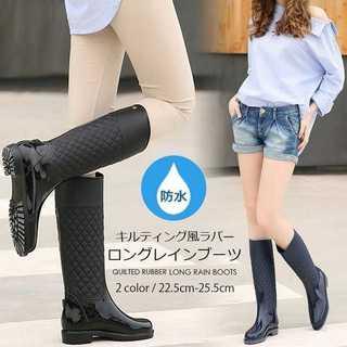レインブーツ レディース ロングブーツ キルティング ウォーターシューズ(レインブーツ/長靴)
