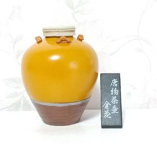 ガチャガチャ戦国の茶器 参~侘び寂びの世界~ 六(その他)