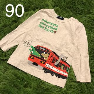 クレードスコープ(kladskap)の【美品】kladskap 恐竜 電車 長袖Tシャツ 90cm(Tシャツ/カットソー)
