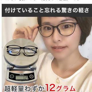 ブルーライトカットメガネ、ウィルス対策、ブルーライトメガネ、伊達眼鏡、花粉症対策