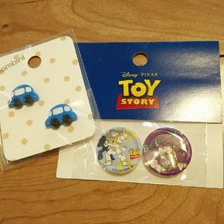 ディズニー(Disney)のボタンセット(各種パーツ)