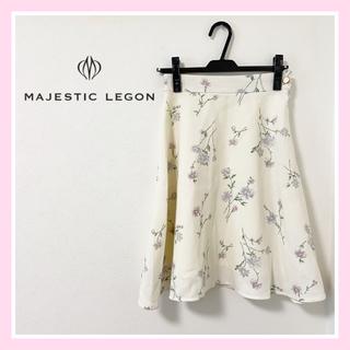 MAJESTIC LEGON - MAJESTIC LEGON/フラワーフレアスカート