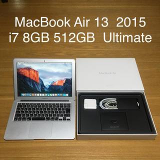 アップル(Apple)のMacBook Air 13インチ 2015 アルティメット(ノートPC)