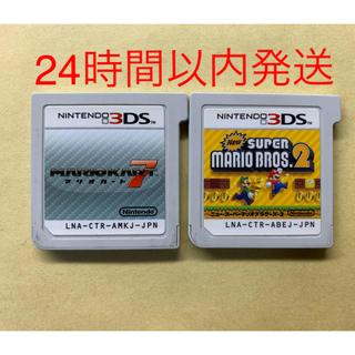 ニンテンドー3DS - マリオカート7 3DS  スーパーマリオブラザーズ 3DS   セット売り