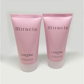 ランコム(LANCOME)のランコム ミラク miracle パフューム ボディローション 2本 セット(ボディローション/ミルク)