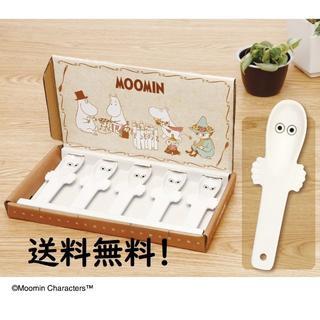 最安値!ムーミン ニョロニョロ型陶器製スプーンセット(カトラリー/箸)