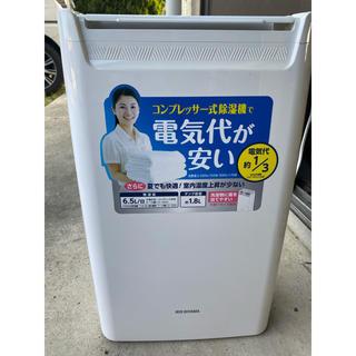アイリスオーヤマ - 【2017年製】アイリスオーヤマ 衣類乾燥除湿機 DCE-6515