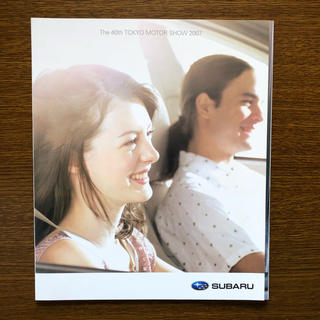 スバル(スバル)のスバル 東京モーターショー '07 パンフレット(カタログ/マニュアル)