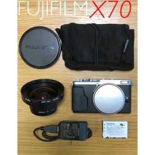 フジフイルム(富士フイルム)のFUJI FILM 富士フイルム X70 SILVER+ワイコンセット(コンパクトデジタルカメラ)