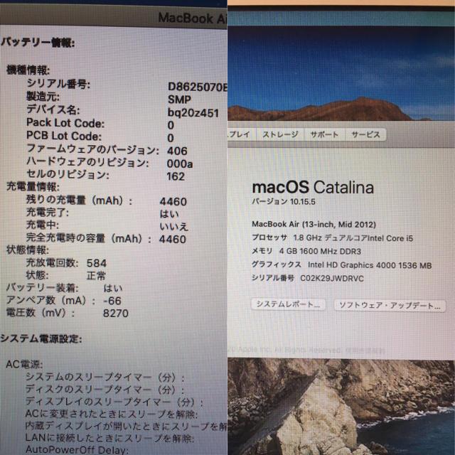 Apple(アップル)のMacBook Air 13in 2012 スマホ/家電/カメラのPC/タブレット(ノートPC)の商品写真