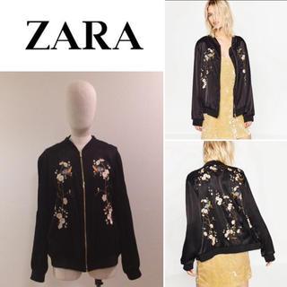 ザラ(ZARA)の【ZARA(ザラ)】大人気♡梅と小鳥 刺繍スカジャン+.*(スカジャン)