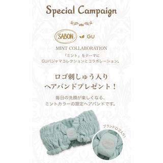 SABON - SABON ロゴ入り ヘアバンド
