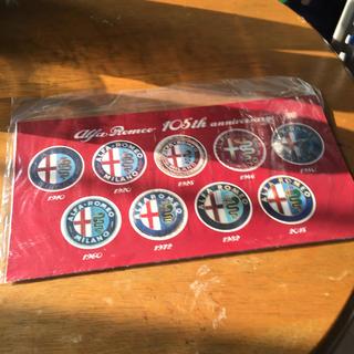 アルファロメオ(Alfa Romeo)のアルファロメオ105周年記念ステッカー値下げ(車外アクセサリ)