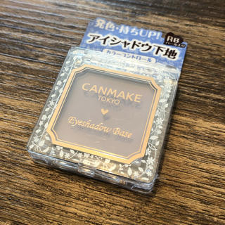 CANMAKE - CANMAKE アイシャドウベース RB