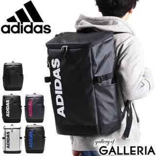 アディダス(adidas)のadidasリュック バックパック(バッグパック/リュック)