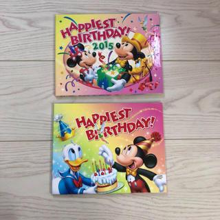 ディズニー(Disney)のDisney フォトアルバム(アルバム)