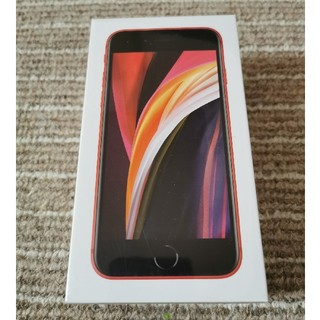 アップル(Apple)の【新品未開封】iPhone SE 2020 64GB SIMフリー(スマートフォン本体)