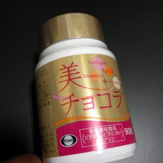 エーザイ(Eisai)の美 チョコラ(コラーゲン)