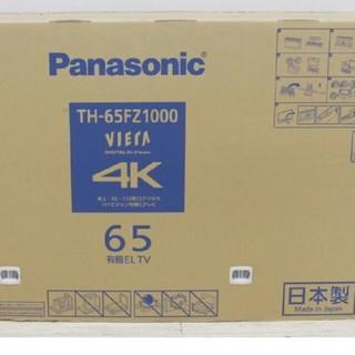 Panasonic - 令和2年4月購入・6年保証付 Panasonic VIERA TH-65FZ10