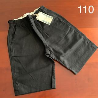 リオ(RIO)の⭐️未使用品 ブルーアズール  BLUEU AZUR  パンツ 110 サイズ(パンツ/スパッツ)