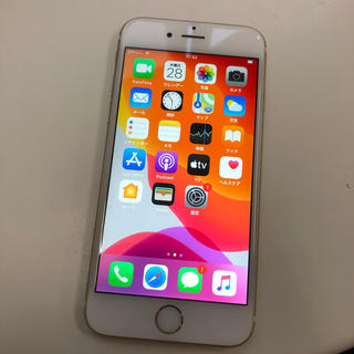 iPhone - iPhone6s 32 89405