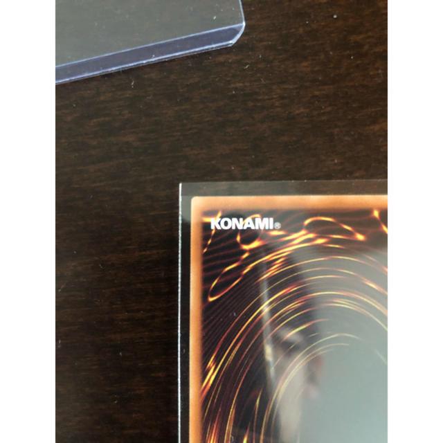 遊戯王(ユウギオウ)の遊戯王 レッドアイズブラックドラゴン 20thシク エンタメ/ホビーのトレーディングカード(シングルカード)の商品写真