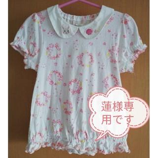 クーラクール(coeur a coeur)のクーラクール シェル柄Tシャツ ピンク 100サイズ used(Tシャツ/カットソー)