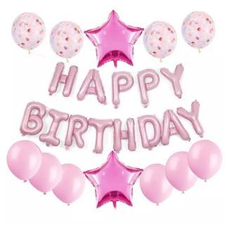 ピンク 誕生日 風船 バースデー バルーン