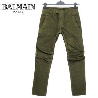 バルマン(BALMAIN)のBALMAIN バルマン カーキー パンツ size 28(デニム/ジーンズ)
